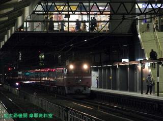 京都駅 日本海到着 3