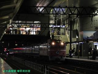京都駅 日本海到着 4