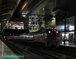 京都駅 日本海到着 5
