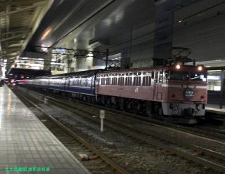 京都駅 日本海到着 6