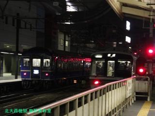 京都駅 日本海到着 1 0