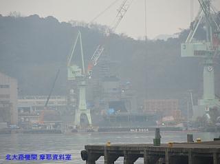 舞鶴基地掃海艇桟橋を市役所から 4