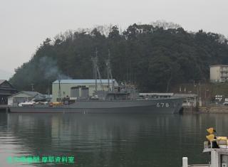 舞鶴基地掃海艇桟橋を市役所から 5