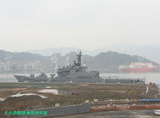 文庫山からみた護衛艦はるな 8