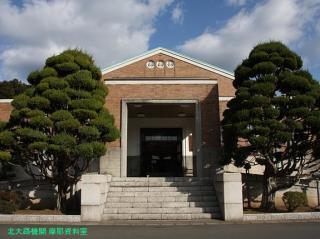 舞鶴の海軍記念館 1