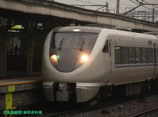 京都駅 サンダーバード 1