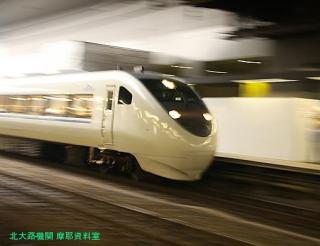 京都駅 サンダーバード 7