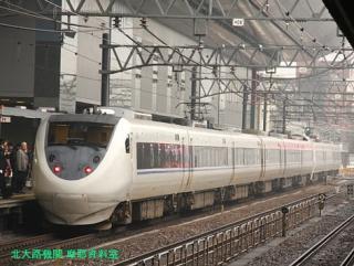 京都駅 サンダーバード 8