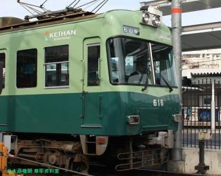 京阪石山坂本線S字カーブ 1