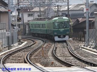 京阪石山坂本線S字カーブ 2