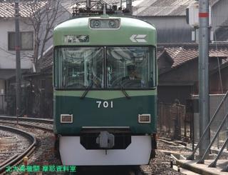 京阪石山坂本線S字カーブ 3