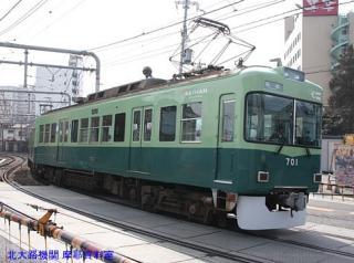 京阪石山坂本線S字カーブ 4