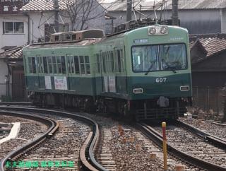 京阪石山坂本線S字カーブ 5