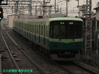 京阪3000系に8000系 2