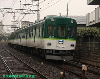 京阪3000系に8000系 5