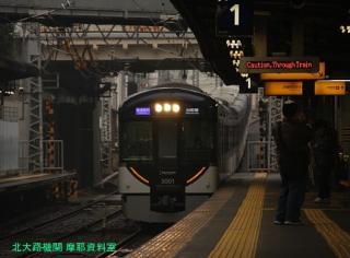 京阪3000系に8000系 7