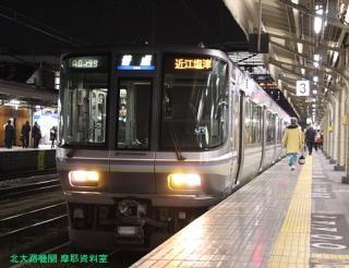 京都駅 ダイヤ混乱 4