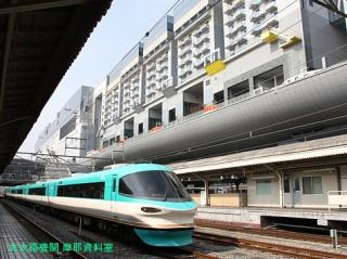 京都駅 トワイライト 2
