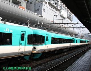 京都駅 トワイライト 3