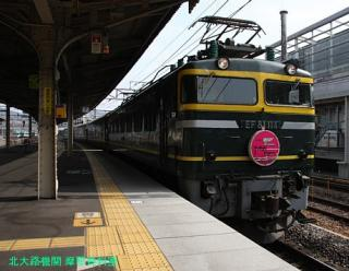 京都駅 トワイライト 8