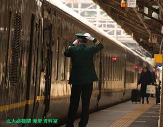 京都駅 トワイライト 9