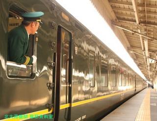 京都駅 トワイライト 10