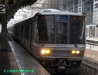 京都駅 トワイライト 12