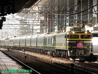 京都駅 トワイライト 13