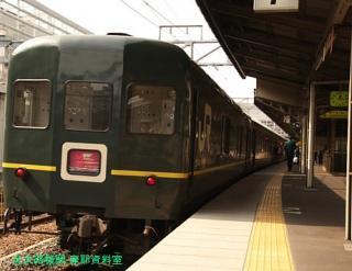 京都駅 トワイライト 15