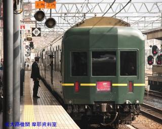 京都駅 トワイライト 16