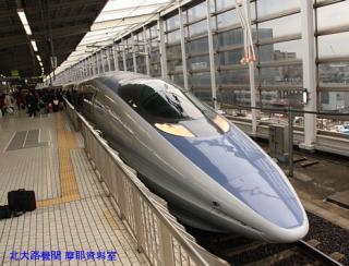 京都駅の500系 いまのうちに 2