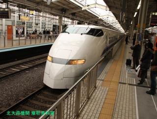 京都駅の500系 いまのうちに 5