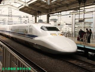 京都駅の500系 いまのうちに 7
