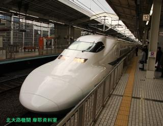 京都駅の500系 いまのうちに 9