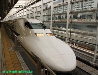 京都駅の500系 いまのうちに 10