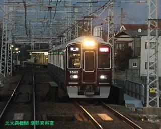 阪急を桂駅で撮った 1