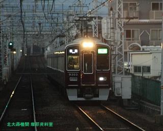 阪急を桂駅で撮った 2
