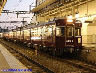 阪急を桂駅で撮った 4