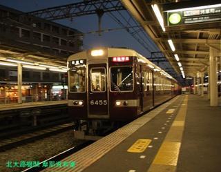 阪急を桂駅で撮った 7