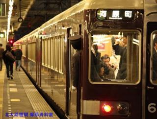 阪急を桂駅で撮った 8