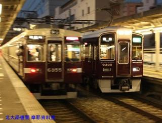 阪急を桂駅で撮った 9