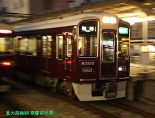 阪急を桂駅で撮った 10