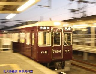 阪急を桂駅で撮った 11