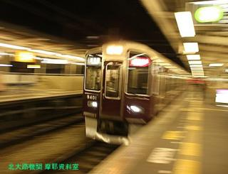 阪急を桂駅で撮った 12