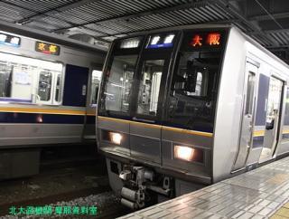 京都駅の新快速大阪行き 3
