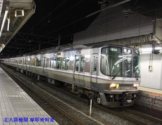京都駅の新快速大阪行き 4