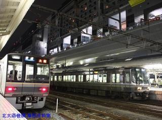 京都駅の新快速大阪行き 5
