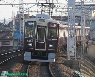阪急長岡天神駅の日常風景 2