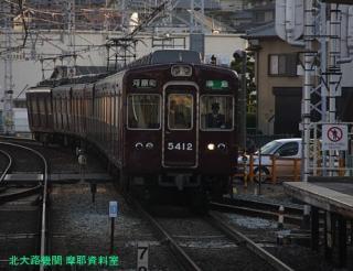 阪急長岡天神駅の日常風景 3