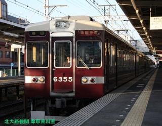阪急長岡天神駅の日常風景 5